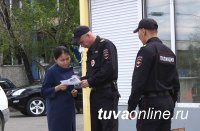 В Туве проводится профилактическая акция «Защитим свое жилье»