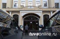 Общественная палата РФ оценила антиалкогольные законы Тувы как слишком мягкие