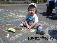 Кызыл: Ко Дню защиты детей