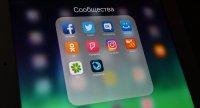 В Туве объявлен конкурс на лучшие рингтоны для сотовых телефонов и стикеров для соцсетей