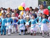 Тува готовится ко Дню защиты детей