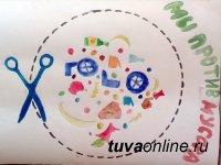 Пятиклассница Айыран Донгак победила в конкурсе экоплакатов