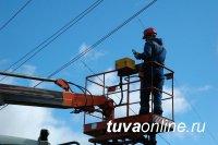 В Туве 9 нелегальных потребителей электроэнергии приговорены решением суда к штрафам