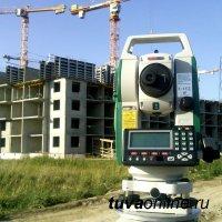 В Кызыле проводятся комплексные кадастровые работы