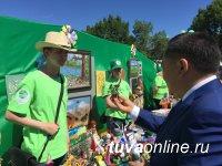 Одной из главных точек празднования Международного дня защиты детей в Кызыле стал Национальный музей Тувы