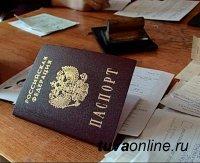 Поправка в паспорт и... нет кредитных долгов? За махинации в Туве осуждена сотрудник миграционной службы