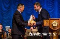 Томский академический симфонический оркестр дал двухчасовой концерт в Кызыле