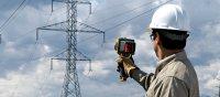 О реализации пилотного проекта по внедрению энергосберегающих технологий в Туве через механизм энергосервисного контракта