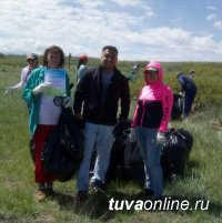 +100 к карме получат участники акции по очистке тувинских озёр