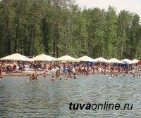 7 июня откроется городской пляж