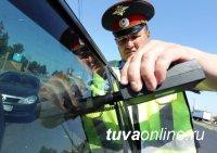 Сотрудники Госавтоинспекции Тувы проводят профилактическое мероприятие «Тонировка»