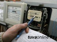 """""""Тываэнергосбыт"""" уведомляет о повышении тарифа на электроэнергию с 1 июля"""