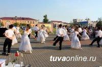 В Кызыле впервые прошел Пушкинский бал