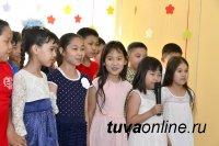 ТувГУ открыл «Детский университет» для детей Кызыла!