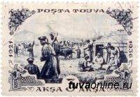 Все о марках Тувинской Народной республики – на публичной лекции 14 июня