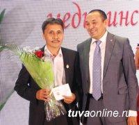 В Туве отметили лучших медицинских работников