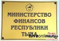 Кызыл: Выплата отпускных учителям - на контроле