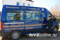 В Туве 444 налогоплательщика заработали в 2016 году более 1 млн рублей, два - 10 млн., один - 100 млн. рублей