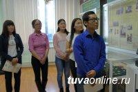 Студентов средне-специальных учебных заведений Республики Тыва приобщили к финансовой грамотности