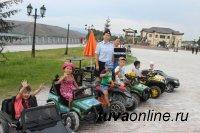 В Кызыле с участием Госавтоинспекции прошел автоквест  «Семья рулит»