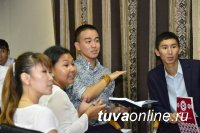 Тува-2030: молодежь республики обозначила современные вызовы и пути их решения