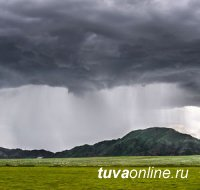 Штормовое предупреждение: ожидаются сильные дожди
