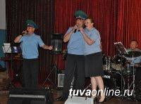 Пограничники выступили с концертами в приграничных районах Тувы