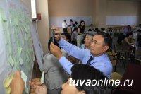 Стратегия 2030: включенность муниципалитетов Тувы