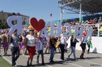 Кызыл отметит День города 9 сентября
