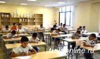 В Кызылском президентском кадетском училище начались вступительные испытания