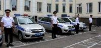 Автопарк УГИБДД МВД по Туве пополнился новыми автомобилями