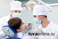 В столице Тувы 14 июля пройдет Сибирско-Азиатский стоматологический форум