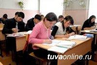 При сдаче ЕГЭ выпускники школ Тувы значительно улучшили показатели на экзаменах по химии, литературе, информатике и ИКТ и английскому языку