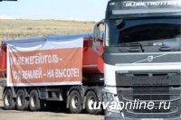 В Туве инвесторы обеспечили рост налоговых поступлений на 250 млн. рублей