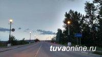 Кызыл: Наездом закончился ночной променад по Коммунальному мосту подвыпившего молодого человека