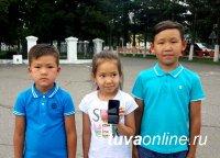 В Кызыле школьник вернул 7-летней девочке утерянный сотовый телефон