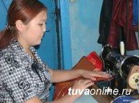 Минэкономики Тувы набирает швей, закройщиков и художников для нового предприятия