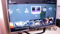 Территория интерактивного ТВ от «Ростелекома» приросла Кызылом