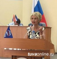 Во всероссийском партийном форуме «Городская среда» принимает участие Глава города Дина Оюн