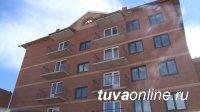 В южном микрорайоне Кызыла возводятся пять многоквартирных домов