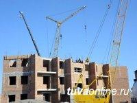 Цена 1 кв метра жилья на первичном рынке в Туве составила 41 тысячу рублей