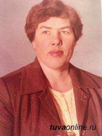 В Минусинске ушла из жизни бывший вице-мэр Кызыла Надежда Лаврентьевна Верхотурова (1940-2017)