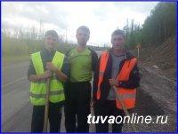 Студотряд Кызылского транспортного техникума помогает на дорогах Тувы