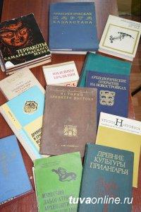 Туве подарят бесценную коллекцию книг ученого-этнографа Севьяна Вайнштейна