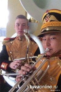 В Кызыле 1 сентября пройдет I Межрегиональный фестиваль военных духовых оркестров Сибирского федерального округа