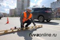 Дорожная инспекция ОНФ проверит дороги Кызыла 9 августа