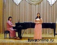 """Студентка Кызылского колледжа искусств Карина Ховалыг стала победительницей III Международного конкурса вокалистов """"Звездная рапсодия"""""""