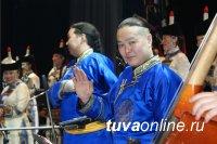 Второй Международный фестиваль хоомея соберет в Кызыле поклонников горлового пения из самых разных стран мира