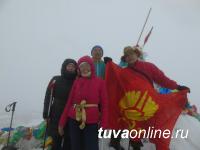 В Туве появилась Федерация альпинизма и горного туризма