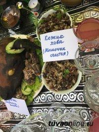 Ловите секреты готовки баранины в Сети на онлайн-трансляциях Фестиваля тувинской баранины